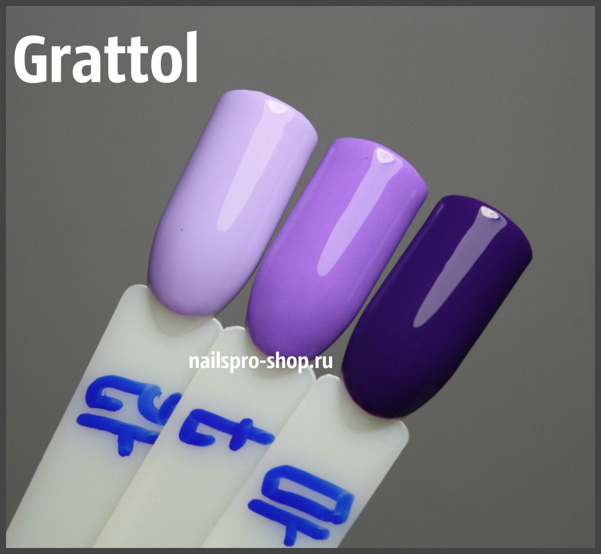 Grattol Color Gel Polish 012 Pastel Violet
